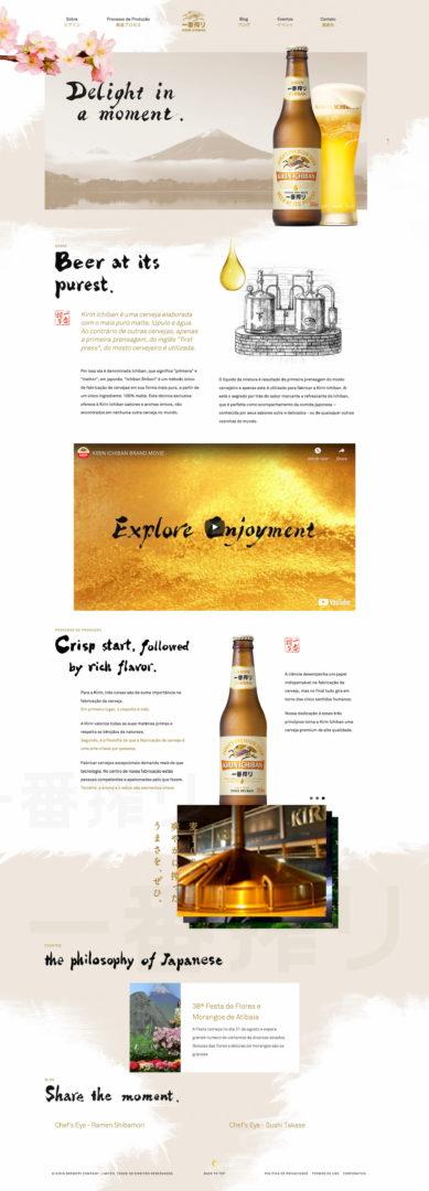 cervejakirinichiban.com .br  - Sites